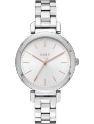 Наручные часы DKNY NY2582, стоимость: 7750 руб.