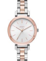 Наручные часы DKNY NY2585, стоимость: 9700 руб.