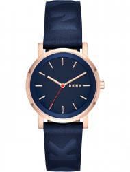 Наручные часы DKNY NY2604, стоимость: 10200 руб.