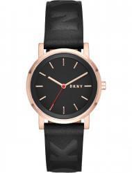 Wrist watch DKNY NY2605, cost: 129 €