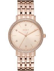 Наручные часы DKNY NY2608, стоимость: 17750 руб.