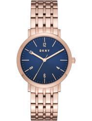 Наручные часы DKNY NY2611, стоимость: 9700 руб.