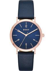 Наручные часы DKNY NY2614, стоимость: 6200 руб.