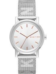 Wrist watch DKNY NY2620, cost: 139 €