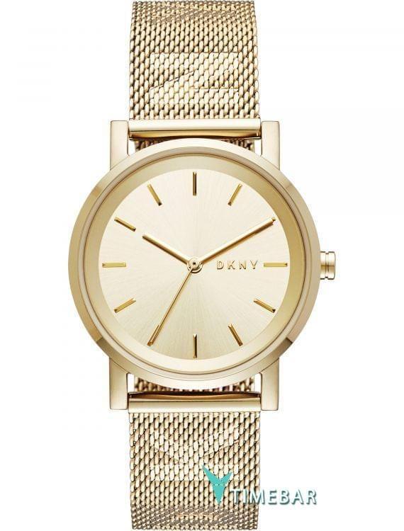 Наручные часы DKNY NY2621, стоимость: 8520 руб.