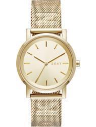 Wrist watch DKNY NY2621, cost: 159 €
