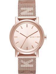 Наручные часы DKNY NY2622, стоимость: 9300 руб.