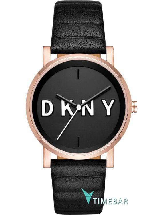 Наручные часы DKNY NY2633, стоимость: 6800 руб.