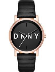Наручные часы DKNY NY2633, стоимость: 11220 руб.
