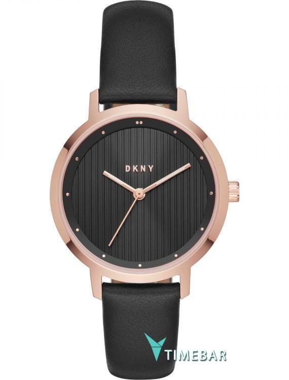 Wrist watch DKNY NY2641, cost: 139 €