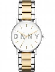 Wrist watch DKNY NY2653, cost: 169 €