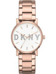 Wrist watch DKNY NY2654, cost: 169 €