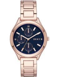 Наручные часы DKNY NY2661, стоимость: 10670 руб.