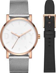 Wrist watch DKNY NY2663, cost: 189 €