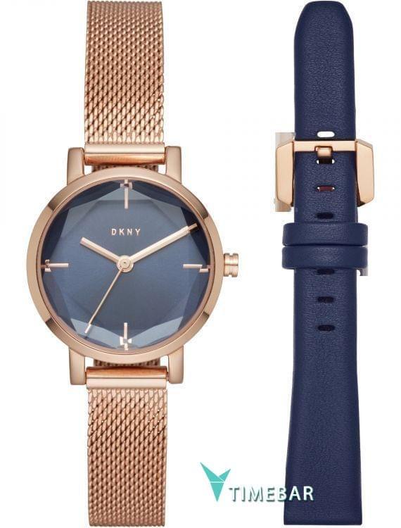 Wrist watch DKNY NY2679, cost: 199 €