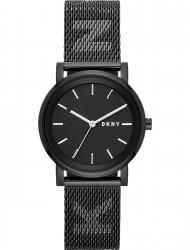 Wrist watch DKNY NY2704, cost: 179 €