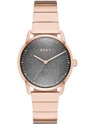 Наручные часы DKNY NY2757, стоимость: 15040 руб.