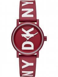 Наручные часы DKNY NY2774, стоимость: 10190 руб.