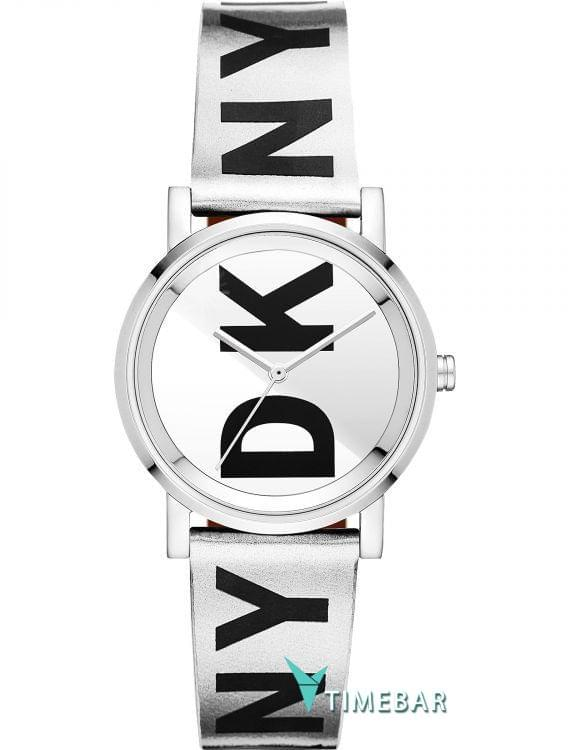 Наручные часы DKNY NY2786, стоимость: 8660 руб.