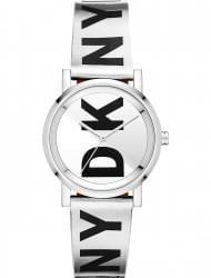Наручные часы DKNY NY2786, стоимость: 6360 руб.