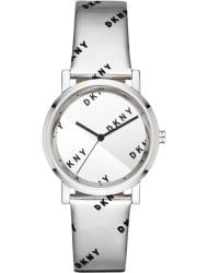 Наручные часы DKNY NY2803, стоимость: 8000 руб.