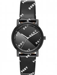 Наручные часы DKNY NY2805, стоимость: 9700 руб.
