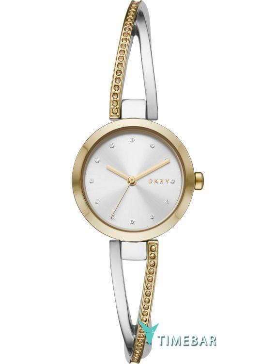 Wrist watch DKNY NY2924, cost: 189 €