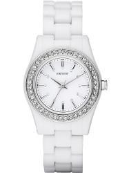 Наручные часы DKNY NY8145, стоимость: 6850 руб.