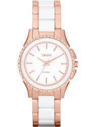 Наручные часы DKNY NY8821, стоимость: 9500 руб.