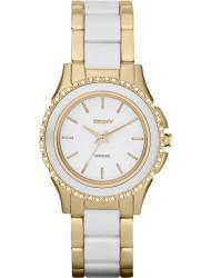 Наручные часы DKNY NY8829, стоимость: 10050 руб.