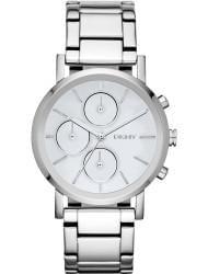 Наручные часы DKNY NY8860, стоимость: 18100 руб.
