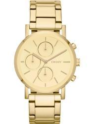 Наручные часы DKNY NY8861, стоимость: 20100 руб.