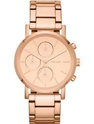 Наручные часы DKNY NY8862, стоимость: 10050 руб.