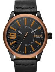 Наручные часы Diesel DZ1841, стоимость: 9490 руб.