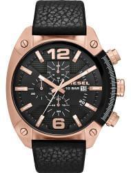 Наручные часы Diesel DZ4297, стоимость: 10300 руб.