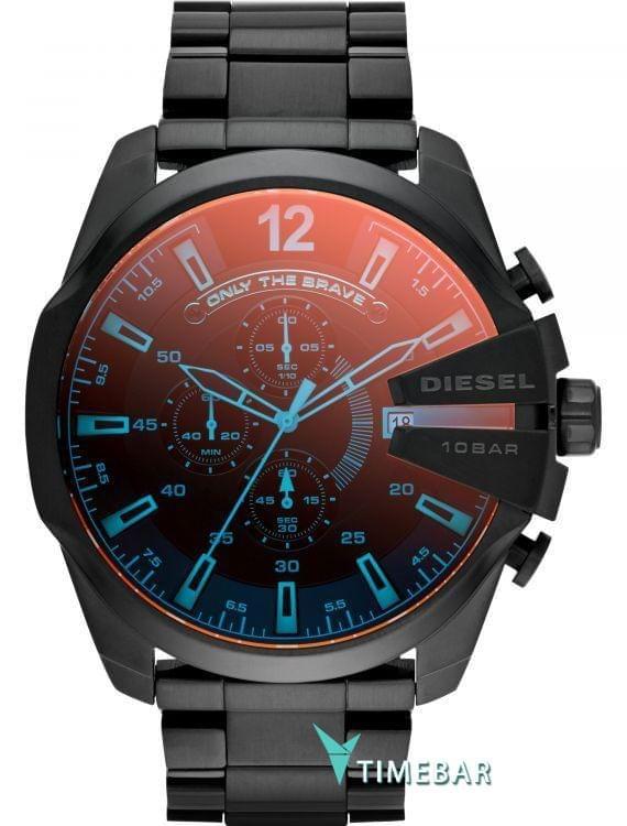 Купить мужские часы онлайн
