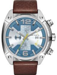 Наручные часы Diesel DZ4340, стоимость: 9660 руб.