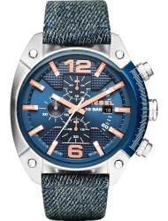 Наручные часы Diesel DZ4374, стоимость: 9100 руб.