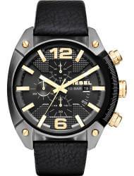 Наручные часы Diesel DZ4375, стоимость: 10300 руб.
