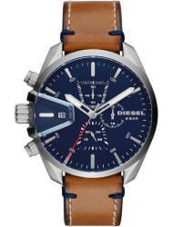 Наручные часы Diesel DZ4470, стоимость: 12360 руб.