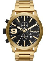Наручные часы Diesel DZ4488, стоимость: 14990 руб.