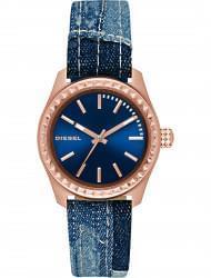 Наручные часы Diesel DZ5510, стоимость: 10610 руб.