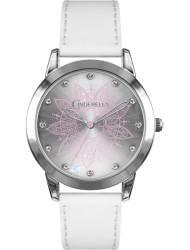 Наручные часы Disney by RFS D051BP, стоимость: 1750 руб.