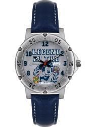 Наручные часы Disney by RFS D5308MY, стоимость: 1950 руб.