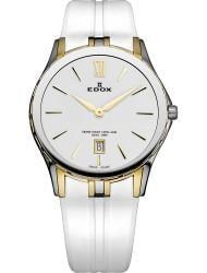 Наручные часы Edox 26024-357JBID, стоимость: 46000 руб.