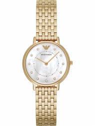 Wrist watch Emporio Armani AR11007, cost: 349 €