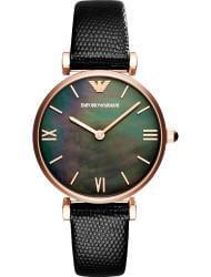 Wrist watch Emporio Armani AR11060, cost: 329 €
