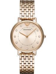 Wrist watch Emporio Armani AR11062, cost: 349 €