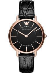 Wrist watch Emporio Armani AR11064, cost: 229 €