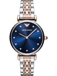 Wrist watch Emporio Armani AR11092, cost: 419 €
